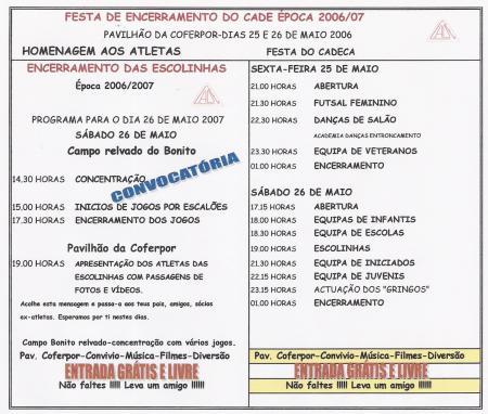Festa Encerramento do CADE época 2006/07